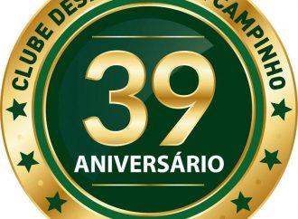 39º aniversário do CD Campinho