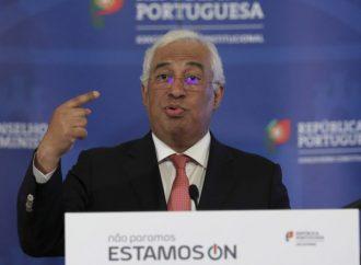 Portugal entrou na terceira fase de desconfinamento: saiba o que abriu e o que mudou