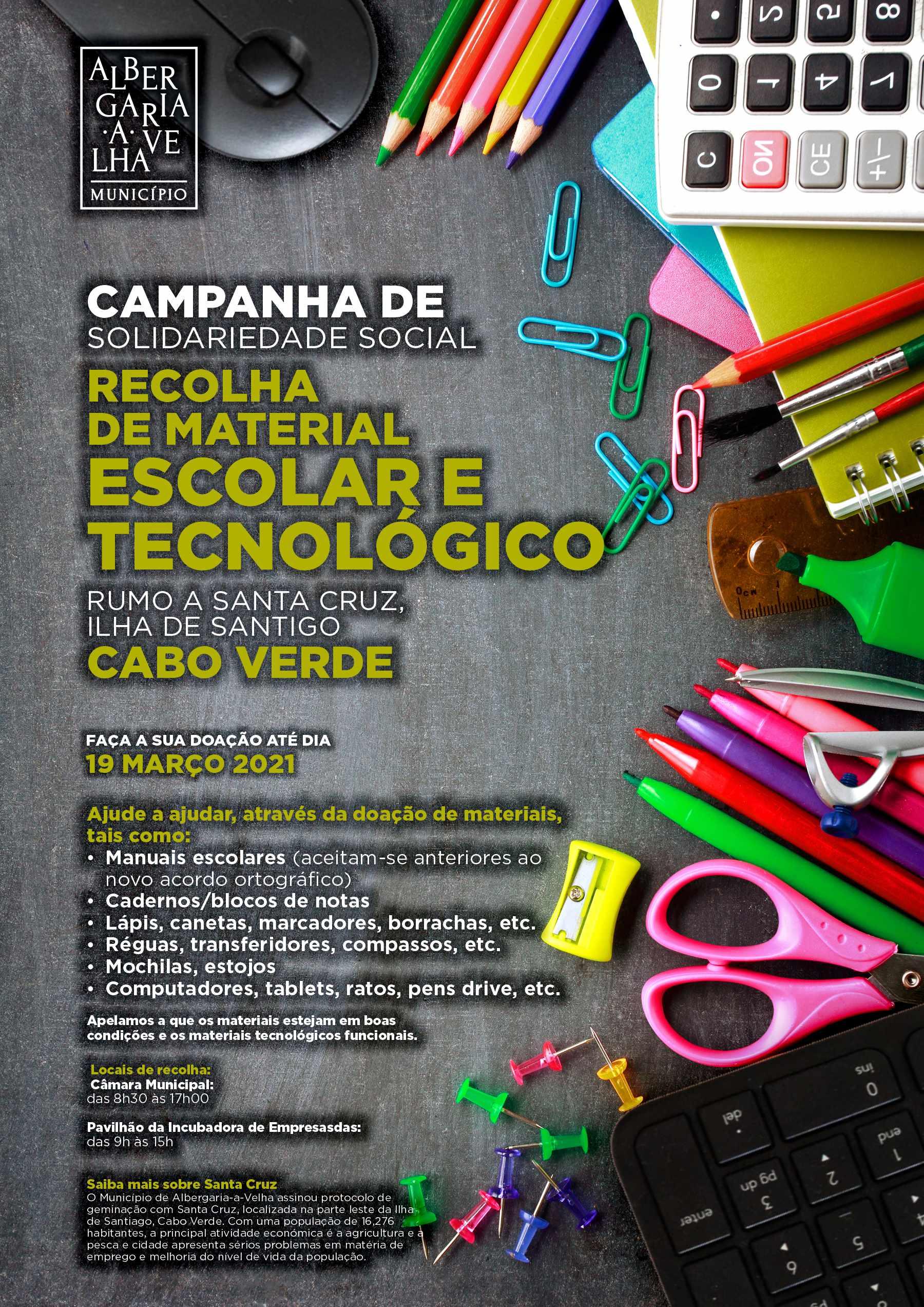 Município organiza campanha solidária de recolha de material escolar